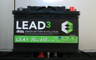 STC Lead3 Battery